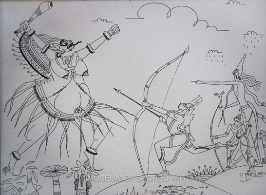 Lord Rama Kills A Demon
