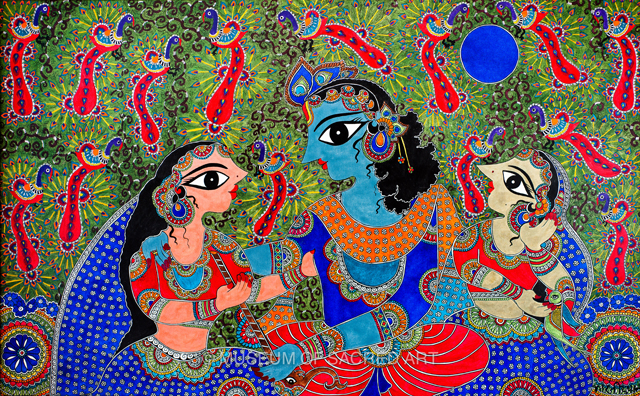 Radha,krishna,gopis And Peacocks