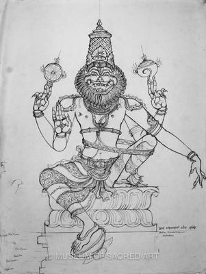 Ardha Mandalasanam
