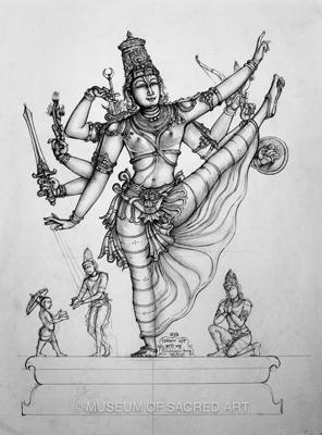 Trivikrama Murty In Adi Bhanga