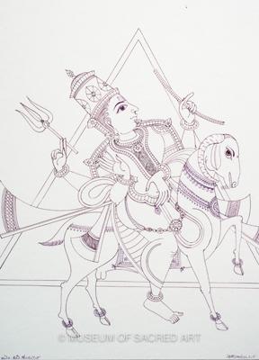 Navgraha - Mangal
