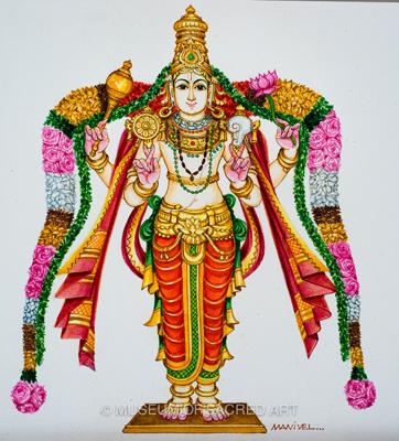 Sri Govinda Murthi