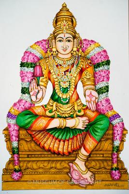 Sri Adi Lakshmi