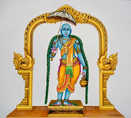 Sri Vamana Avatara Murti