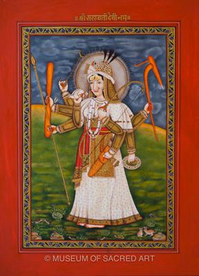 Sri Sarasvati Devi Nama