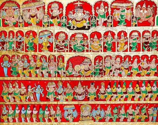 Virata Vishwambara