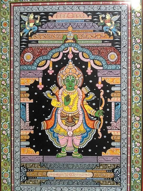 Rama Avatara