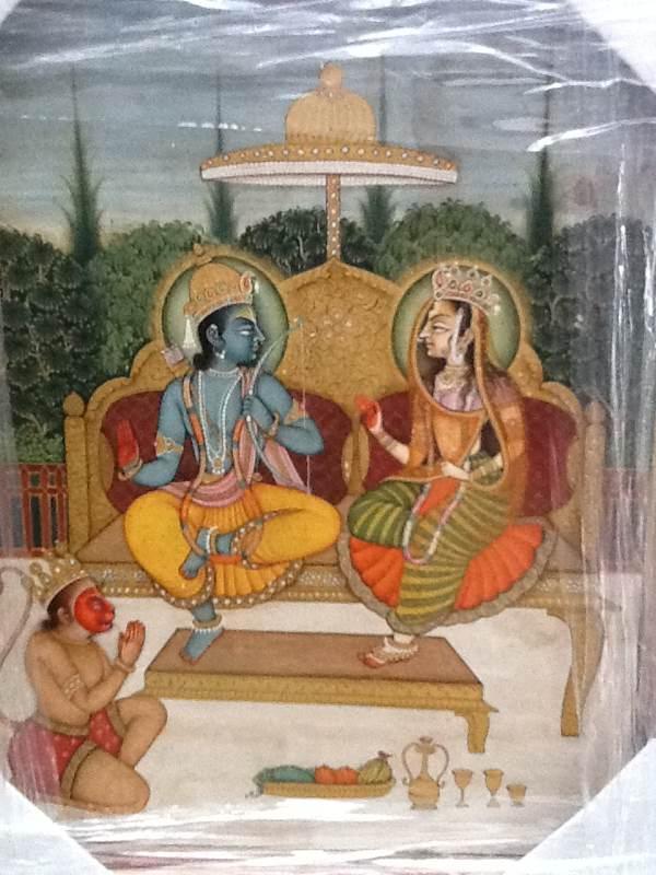 Sita, Rama, Hanuman