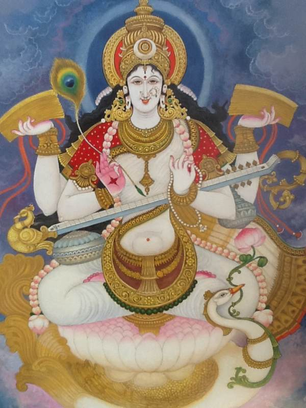 Saraswati, Goddess Of Learning
