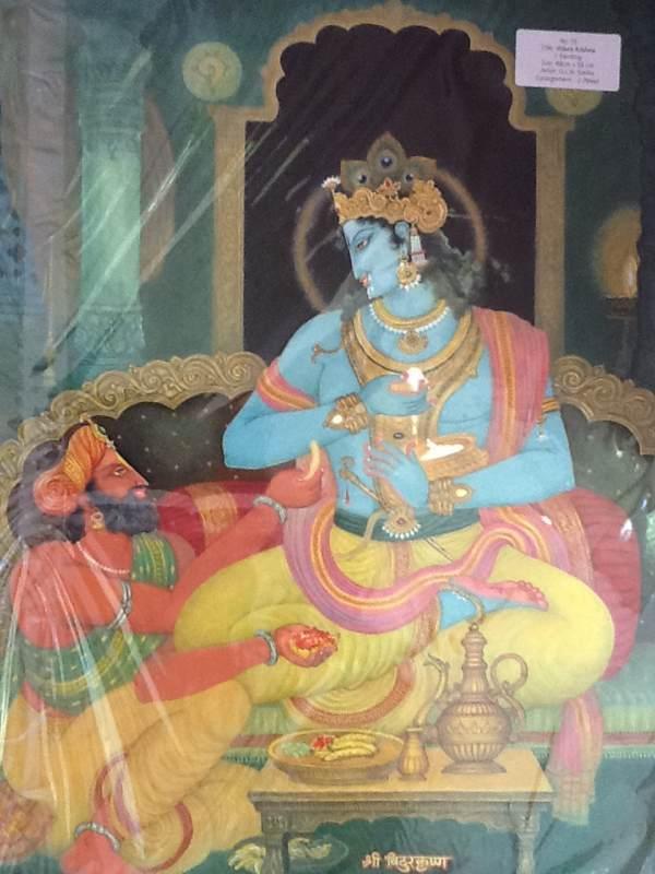 Vidura Krishna