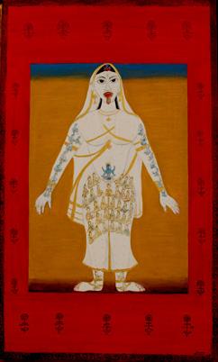 Vag Devi