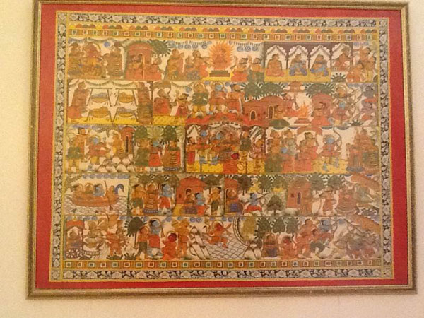 Rama's Story