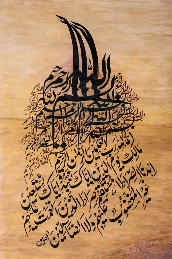 Tughra In Calligraphy