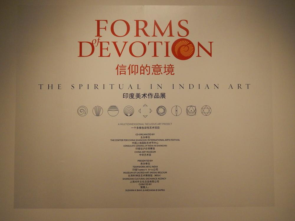 formsofdevotion003