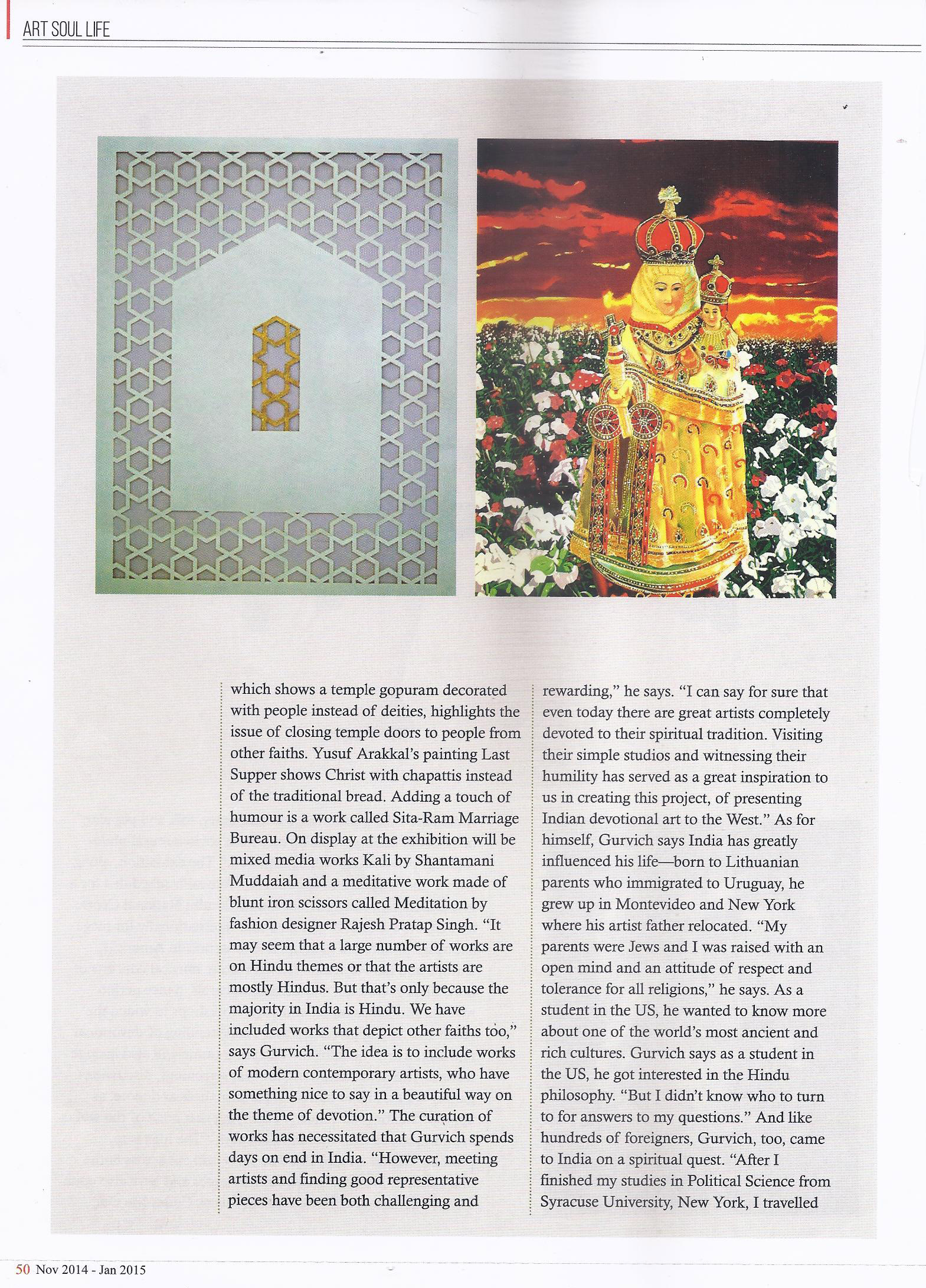 Art Soul Life (National Edition November 2014 - January 2015 Issue)- For the love of god Pg-5